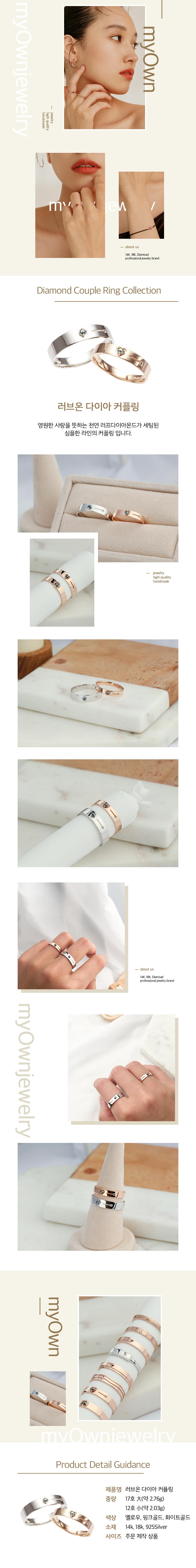 14k 다이아몬드 커플링